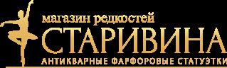 Магазин редкостей Старивина в Нальчике